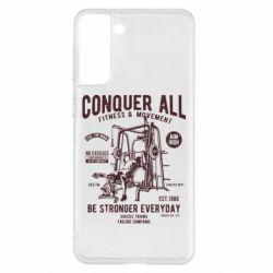 Чохол для Samsung S21+ Conquer All