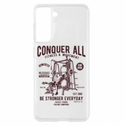 Чохол для Samsung S21 Conquer All