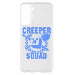 Чохол для Samsung S21 Creeper Squad