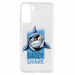 Чохол для Samsung S21+ Daddy shark