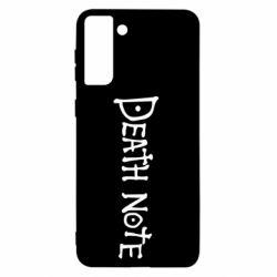 Чохол для Samsung S21+ Death note name