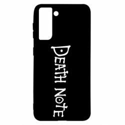 Чохол для Samsung S21 Death note name