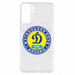 Чохол для Samsung S21+ Динамо Київ