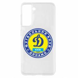 Чохол для Samsung S21 Динамо Київ