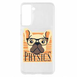 Чехол для Samsung S21 Dog Physicist