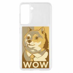 Чохол для Samsung S21 Doge wow meme