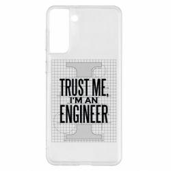 Чохол для Samsung S21+ Довірся мені я інженер