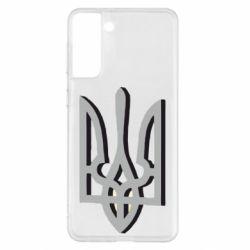 Чехол для Samsung S21+ Двокольоровий герб України