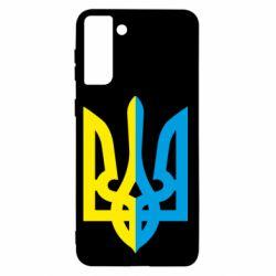 Чохол для Samsung S21+ Двокольоровий герб України