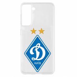 Чехол для Samsung S21 Dynamo Kiev