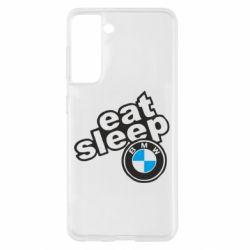 Чохол для Samsung S21 Eat, sleep, BMW