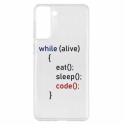 Чохол для Samsung S21+ Eat, Sleep, Code