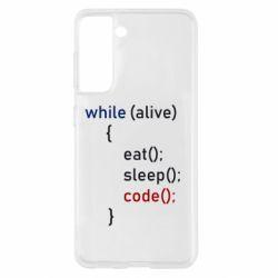 Чохол для Samsung S21 Eat, Sleep, Code