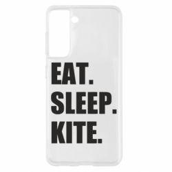 Чохол для Samsung S21 Eat, sleep, kite