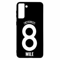 Чохол для Samsung S21+ Eminem 8 mile