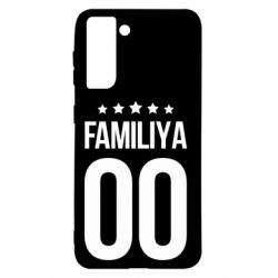 Чохол для Samsung S21 Прізвище та номер