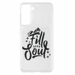 Чохол для Samsung S21 Fill your soul and mountains