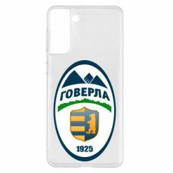 Чехол для Samsung S21+ ФК Говерла Ужгород