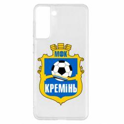 Чохол для Samsung S21+ ФК Кремінь Кременчук