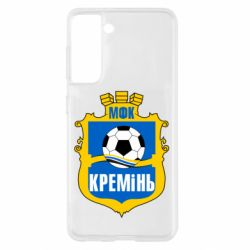 Чохол для Samsung S21 ФК Кремінь Кременчук