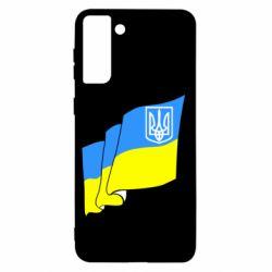 Чехол для Samsung S21+ Флаг Украины с Гербом