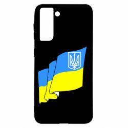 Чохол для Samsung S21 Прапор з Гербом України