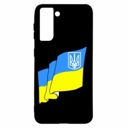 Чехол для Samsung S21 Флаг Украины с Гербом
