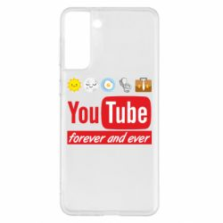 Чохол для Samsung S21+ Forever and ever emoji's life youtube