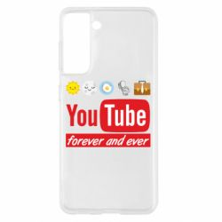 Чохол для Samsung S21 Forever and ever emoji's life youtube