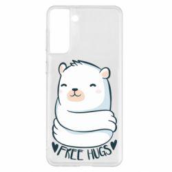 Чохол для Samsung S21+ Free hugs bear