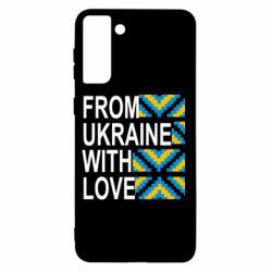 Чохол для Samsung S21+ From Ukraine with Love (вишиванка)