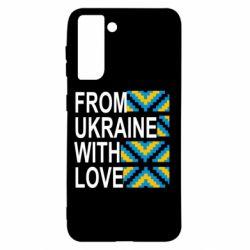 Чохол для Samsung S21 From Ukraine with Love (вишиванка)