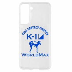 Чохол для Samsung S21 Full contact fighter K-1 Worldmax