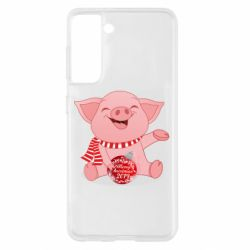 Чохол для Samsung S21 Funny pig with a Christmas toy