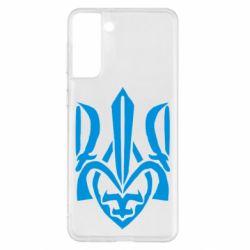 Чохол для Samsung S21+ Гарний герб України