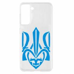 Чохол для Samsung S21 Гарний герб України