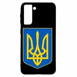 Чохол для Samsung S21 Герб неньки-України
