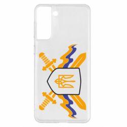 Чехол для Samsung S21+ Герб та мечи