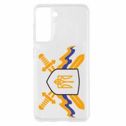 Чехол для Samsung S21 Герб та мечи