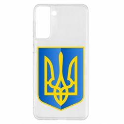 Чехол для Samsung S21+ Герб України 3D
