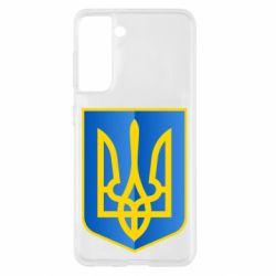 Чехол для Samsung S21 Герб України 3D