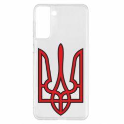 Чохол для Samsung S21+ Герб України (двокольоровий)