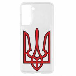 Чохол для Samsung S21 Герб України (двокольоровий)
