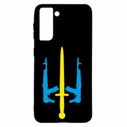 Чохол для Samsung S21 Герб України з автоматами та мечем