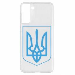Чохол для Samsung S21+ Герб України з рамкою