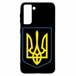 Чохол для Samsung S21 Герб України з рамкою