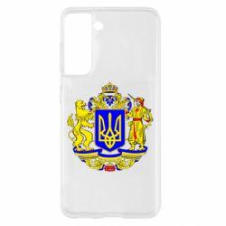 Чохол для Samsung S21 Герб України повнокольоровий