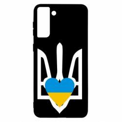 Чохол для Samsung S21+ Герб з серцем