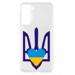 Чохол для Samsung S21 Герб з серцем
