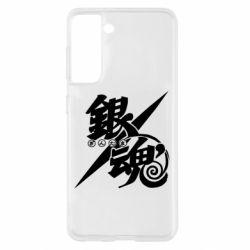 Чохол для Samsung S21 Gintama